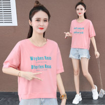 T-shirt M L XL 2XL Spring 2021 Short sleeve Crew neck easy have cash less than that is registered in the accounts routine commute cotton 86% (inclusive) -95% (inclusive) 25-29 years old Korean version youth letter Xilan square printing Cotton 95.4% polyurethane elastic fiber (spandex) 4.6%