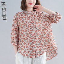 T-shirt Yellow green red L XL 2XL Spring 2021 Long sleeves stand collar Straight cylinder Regular routine commute other 96% and above 25-29 years old Korean version originality Broken flowers Onnabaley / onabelle Other 100% Pure e-commerce (online only)