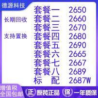 CPU Tablet powder 45 nm 2.9GHz brand new Six core 65W 3MB 512KB