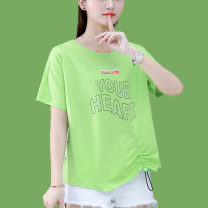 Women's large Summer 2021 Orange fruit green black M L XL T-shirt singleton  commute Straight cylinder Short sleeve Korean version Crew neck routine routine 8A018TX45 First reading 18-24 years old 91% (inclusive) - 95% (inclusive) Cotton 93.8% polyurethane elastic fiber (spandex) 6.2%