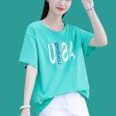 Women's large Summer 2021 Orange purple emerald green M L XL T-shirt singleton  commute Straight cylinder Socket Short sleeve Korean version Crew neck routine routine 8A030TX45 First reading 18-24 years old 91% (inclusive) - 95% (inclusive) Cotton 93.8% polyurethane elastic fiber (spandex) 6.2%