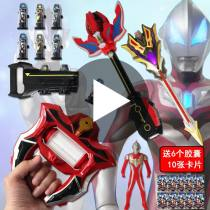 Ultraman toy zone Electric toys Over 3 years old Other / other Chinese Mainland Three hundred and fifteen yes ≪ 14 years old Average size