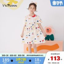 Dress Pink flower female VICIUSSS 105cm 110cm 120cm 130cm 140cm Cotton 100% summer solar system Short sleeve Cartoon animation cotton Princess Dress other Summer 2021 3 years old, 4 years old, 5 years old, 6 years old, 7 years old and 8 years old Chinese Mainland Zhejiang Province Ningbo City