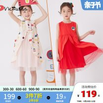 Dress Red pink flower female VICIUSSS 105cm 110cm 120cm 130cm 140cm Cotton 100% summer solar system Short sleeve Solid color cotton Princess Dress G2121L4205 other Summer 2021 3 years old, 4 years old, 5 years old, 6 years old, 7 years old and 8 years old Chinese Mainland Zhejiang Province