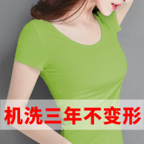 T-shirt S M L XXL XL XXXL Summer of 2019 Short sleeve V-neck Self cultivation Regular routine commute cotton 96% and above 18-24 years old Simplicity classic Solid color Xje / Xijian pure cotton Cotton 96% polyurethane elastic fiber (spandex) 4% Pure e-commerce (online only)