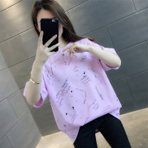 T-shirt Orange purple white S M L XL Summer 2021 Short sleeve Crew neck easy Medium length routine commute other 96% and above Korean version classic letter Hold Teddy HB00003HT2008575914 printing Other 100% Pure e-commerce (online only)