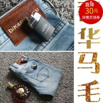 Jeans Fashion City Others 30,31,32,33,34,36,38 As shown in the figure Thin money Micro bomb trousers go to work Slim feet Simplicity in Europe and America zipper washing