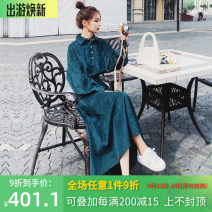 Dress Spring 2021 Big and small S,M,L,XL longuette singleton  Long sleeves commute Polo collar High waist Solid color Socket A-line skirt routine 25-29 years old Type A Other / other Korean version corduroy