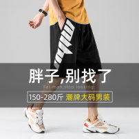 Casual pants Others Youth fashion Hd2022 black, hd2022 gray, hd2023 black, hd2023 gray, hd3501, hd3502, hd3503 XL,2XL,3XL,4XL,5XL,6XL thin Pant Other leisure easy Micro bomb JY20HD2022 summer Large size tide 2020 middle-waisted Straight cylinder Polyester 96% polyurethane elastic fiber (spandex) 4%