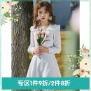 Dress Spring 2021 white S M L Middle-skirt singleton  Long sleeves commute V-neck High waist Solid color Socket A-line skirt bishop sleeve Others 25-29 years old Type A Annie Chen Retro Auricularia auricula Butterfly adornment Lapel short dress yac1028 More than 95% other polyester fiber