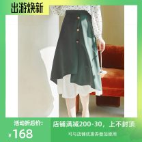 skirt Spring 2021 S M L Pre sale of turquoise green Mid length dress commute High waist A-line skirt other Type A 25-29 years old Irregular contrast skirt yac1031 81% (inclusive) - 90% (inclusive) other Annie Chen polyester fiber Button panel Retro