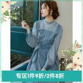 Dress Spring 2021 Pink Blue S M L Mid length dress singleton  Long sleeves commute Crew neck High waist Solid color other Big swing shirt sleeve Others 25-29 years old Type X Annie Chen Retro Cheongsam collar lace stitching national style dress yhc1099-l 81% (inclusive) - 90% (inclusive)