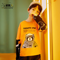 T-shirt Orange sauce is white Little tiger baby 110cm [preemptive delivery] 120cm [preemptive delivery] 130cm [preemptive delivery] 140cm [preemptive delivery] 150cm [preemptive delivery] 160cm [preemptive delivery] male spring and autumn Long sleeves Crew neck motion nothing Cotton blended fabric