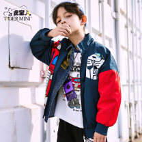 Plain coat Little tiger baby male 110cm 120cm 130cm 140cm 150cm 160cm Virtual Mandarin color spring and autumn leisure time Zipper shirt There are models in the real shooting routine nothing Cartoon animation other other XH21AJS90116 Polyester 100% Class C Winter 2020