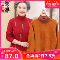 Middle aged and old women's wear Winter of 2019 M L XL 2XL 3XL Happiness sweater easy singleton  Big flower Over 60 years old Socket thickening High collar Medium length routine Aiya Maya Embroidery polyester Polyester 95% polyurethane elastic fiber (spandex) 5% 91% (inclusive) - 95% (inclusive)