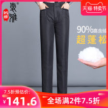 Middle aged and old women's wear Winter of 2019 Model a-mnk1913 model b-mnk1913 L XL 2XL 3XL 4XL Happiness trousers easy singleton  Solid color Over 60 years old thickening 9Z600 Aiya Maya Button polyester Polyester 100% 96% and above Same model in shopping mall (sold online and offline) trousers