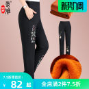 Middle aged and old women's wear Autumn of 2019 Ruyi flower plush pants-z01 Fu Character Plush pants-z01 patch bag plush pants-z01 two button plush pants-z01 auspicious flower plush pants-z01 XL 2XL 3XL 4XL 5XL Happiness trousers easy singleton  Big flower Over 60 years old moderate 9Z850 Aiya Maya