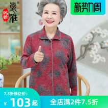 Middle aged and old women's wear Autumn of 2019 Feather flower red 84042-901 feather flower green 84042-901 branch flower red 84042-901 branch flower green 84042-901 L XL 2XL 3XL 4XL Happiness shirt easy singleton  Big flower Over 60 years old Cardigan moderate square neck routine routine 9C879