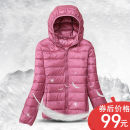 Down Jackets Winter of 2018 F.SUCINE S M L XL 2XL 3XL 4XL 5XL 6XL White duck down 90% have cash less than that is registered in the accounts Long sleeves Thin money zipper Hood commute routine Self cultivation Solid color Below 100g Korean version 96% and above polyester fiber Polyester 100%