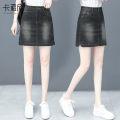 skirt Spring 2021 S M L XL 2XL 3XL Denim blue black Short skirt commute High waist A-line skirt Solid color Type A 25-29 years old KDN-975YX 81% (inclusive) - 90% (inclusive) Denim Kareni cotton Pocket button zipper Korean version Cotton 87.8% polyester 10.5% polyurethane elastic fiber (spandex) 1.7%