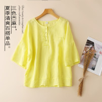 T-shirt Yellow orange rose Average size Spring of 2019 elbow sleeve Crew neck Regular hemp 96% and above literature Lekia A35-190213 (clothing) Ramie 100% Pure e-commerce (online only)