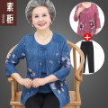 Middle aged and old women's wear Summer of 2018 ethnic style suit easy Two piece set Decor Over 60 years old Socket moderate Crew neck routine routine Vegetable cabinet Button other Other 100% 96% and above Pure e-commerce (online only) Single row two buttons Ninth pants