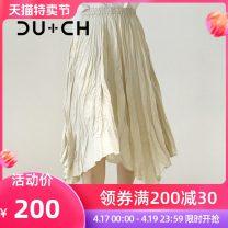 skirt Summer 2020 Average size Apricot blue longuette Natural waist CB237308C 51% (inclusive) - 70% (inclusive) CU+CH Viscose Viscose (viscose) 51.6% polyester 48.4%
