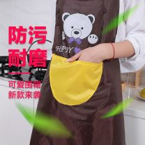apron Sleeveless apron waterproof Cartoon other Household cleaning Average size WZ8008 Wancen (daily use at home) public yes Cartoon