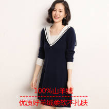 Dress Autumn 2020 dark blue M Middle-skirt singleton  Long sleeves commute Admiral Loose waist other Socket A-line skirt routine Type A Korean version Splicing WSY - forty-three More than 95% knitting Cashmere