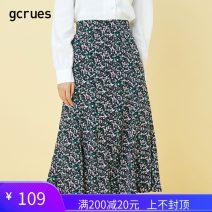 skirt Spring 2021 S M L Mirage black Mid length dress fresh Natural waist A-line skirt Broken flowers 18-24 years old G2Q07A1301-1 More than 95% gcrues polyester fiber Polyester 100% Pure e-commerce (online only)