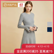Dress Winter 2020 Medium flower ash S M L XL longuette singleton  Long sleeves commute Crew neck High waist Solid color Socket Ruffle Skirt routine 25-29 years old Netease strict selection Lotus leaf edge 81% (inclusive) - 90% (inclusive) knitting wool