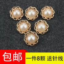Button DIY Gold + white 13mm 8 needles and thread