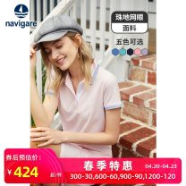 Dress Summer 2020 Pink, blue, navy bean, green, purple S M L XL XXL Middle-skirt singleton  Short sleeve commute Polo collar Socket A-line skirt routine 25-29 years old Type A Navigare / navikel T2222840161 51% (inclusive) - 70% (inclusive) cotton Cotton 55.2% polyester 44.8%