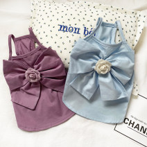 Pet clothing / raincoat currency Dress XS (within 3 kg recommended), s (3-5 kg recommended), m (6-8 kg recommended), l (9-12 kg recommended), XL (13-16 kg recommended) Blue time leisure time Cindra Purple Mountain Camellia skirt, fresh blue mountain Camellia skirt