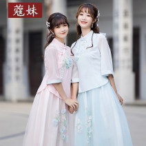 National costume / stage costume Summer 2021 Only pink top only light blue top pink top + 1505 pink skirt light blue top + 1505 light blue skirt Children 110cm children 120cm children 130cm children 140cm children 150cm ml XL XXL XXXL 4XL kou0220-2 Mei Kou 18-25 years old