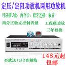 Power amplifier BST MP5050/80AL/80DL AV power amplifier Two HiFi no