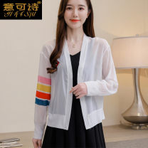 short coat Summer 2020 S M L XL white Long sleeves routine Thin money singleton  High waist type routine other other 25-29 years old Meaning can be poetry 96% and above Y-640630 other Other 100% Pure e-commerce (online only)