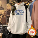 Sweater Youth fashion Chiou White Plush Pink Plush black Plush beige beige Plush light grey Plush White black light grey 4XL 5XL M L XL 2XL 3XL other Socket routine Hood winter easy leisure time teenagers tide routine CO20-111813 Polyester 100% No iron treatment Winter 2020 Side seam pocket