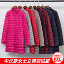 Down Jackets Winter of 2019 UHLULC S M L XL 2XL 3XL 4XL White duck down 90% Medium length Long sleeves Thin money zipper stand collar commute Self cultivation Solid color Below 100g pocket 25-29 years old