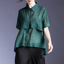 Lace / Chiffon Summer 2021 Orange, green M,L,XL Short sleeve street Socket singleton  easy Medium length square neck Solid color routine Honey management XY3960 Splicing 96% and above Europe and America