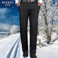 Down pants Nixie Black (no zipper on the side) black (zipper on the side) 165 170 175 180 185 190 195 Business gentleman trousers Wear out More than 90% white duck down leisure time middle age seven hundred and eighty-one thousand eight hundred and sixty-nine Business Casual Straight cylinder winter