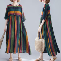 Women's large Summer 2020 Striped dress Big size average Dress singleton  commute easy thin Socket elbow sleeve Korean version Crew neck routine 20XZ0403 Ink 30-34 years old longuette Cotton 60% polyester 35% polyurethane elastic fiber (spandex) 5% Exclusive payment of tmall