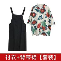 Dress Spring 2021 Shirt + strap skirt suit [high end dress, big, shirt [dress, spring and autumn / small dress /, strap skirt [this year's popular skirt / first love] S,M,L,XL,2XL,3XL,4XL longuette Two piece set Long sleeves commute One word collar Broken flowers Pleated skirt Flying sleeve straps
