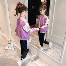 suit Other / other Purple, black 170cm,160cm,130cm,140cm,120cm,110cm,150cm female spring and autumn leisure time Long sleeve + pants 2 pieces routine There are models in the real shooting Single breasted nothing other other children Learning reward DXWTZHSMMC21075 Class B 6 years old Chinese Mainland
