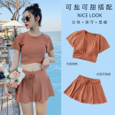 Split swimsuit You Yunhan Yellow 2040, black 2040, brown 2040 S [recommended 80-90 kg], m [recommended 90-100 kg], l [recommended 100-110 kg], XL [recommended 110-120 kg] Skirt split swimsuit With chest pad without steel support Polyester, others female Crew neck