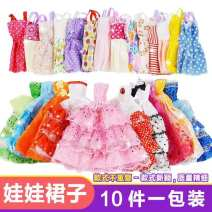 Doll / accessories 2, 3, 4, 5, 6, 7, 8, 9, 10, 11, 12, 13, 14, and over 14 years old parts Barbie / Barbie Japan < 14 years old parts Fashion cloth 2010 nothing Accessories