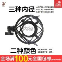 Bracket Jinao Technology All metal