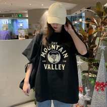 T-shirt Black gray white M L XL Spring 2020 Short sleeve Crew neck easy Regular routine commute polyester fiber 51% (inclusive) - 70% (inclusive) 18-24 years old Korean version originality Plants, flowers and landscape Love of butterfly printing Pure e-commerce (online only)