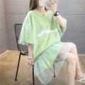 Women's large Summer 2020 Green pink blue M XL 2XL T-shirt Fake two pieces commute easy Socket Short sleeve Animal design letters Korean version Crew neck Medium length printing and dyeing routine junj1577 Love of butterfly 18-24 years old 31% (inclusive) - 50% (inclusive) Middle-skirt Princess Dress
