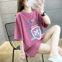 T-shirt White black M L XL 2XL Summer 2020 Short sleeve Crew neck easy Medium length routine commute polyester fiber 51% (inclusive) - 70% (inclusive) 18-24 years old Korean version originality letter Love of butterfly printing Polyester 65% Cotton 30% polyurethane elastic fiber (spandex) 5%